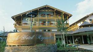 Park Hotel Egerner Hof Gesamtplanung der Haustechnik